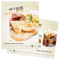 Cafe Deli - Poster Template Design